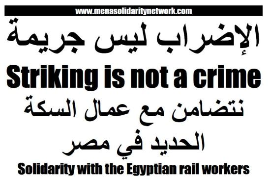 egypt_railworkers_solidarity