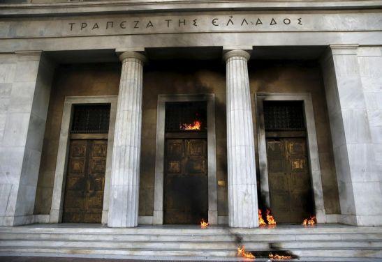 Banque centrale greque.jpg