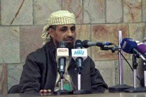 Yemen abu-al-abbas-dec-2016