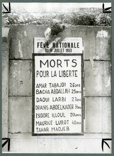 Mémorial Algérien