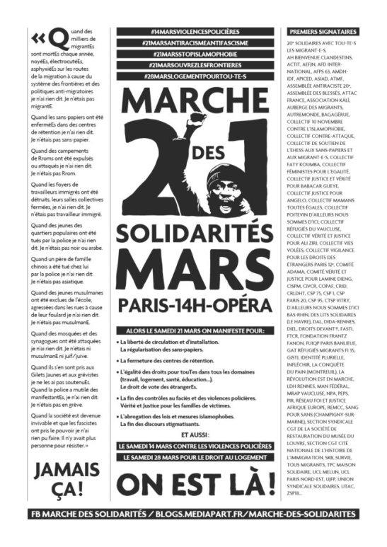 appel-21-mars-2020