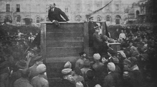 Lenine 2